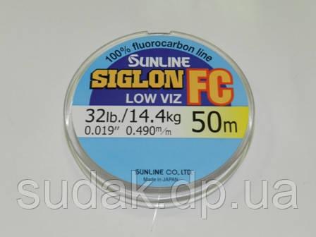 Флюорокарбон Sunline SIG-FC 0,490 мм 14,4 кг 50м