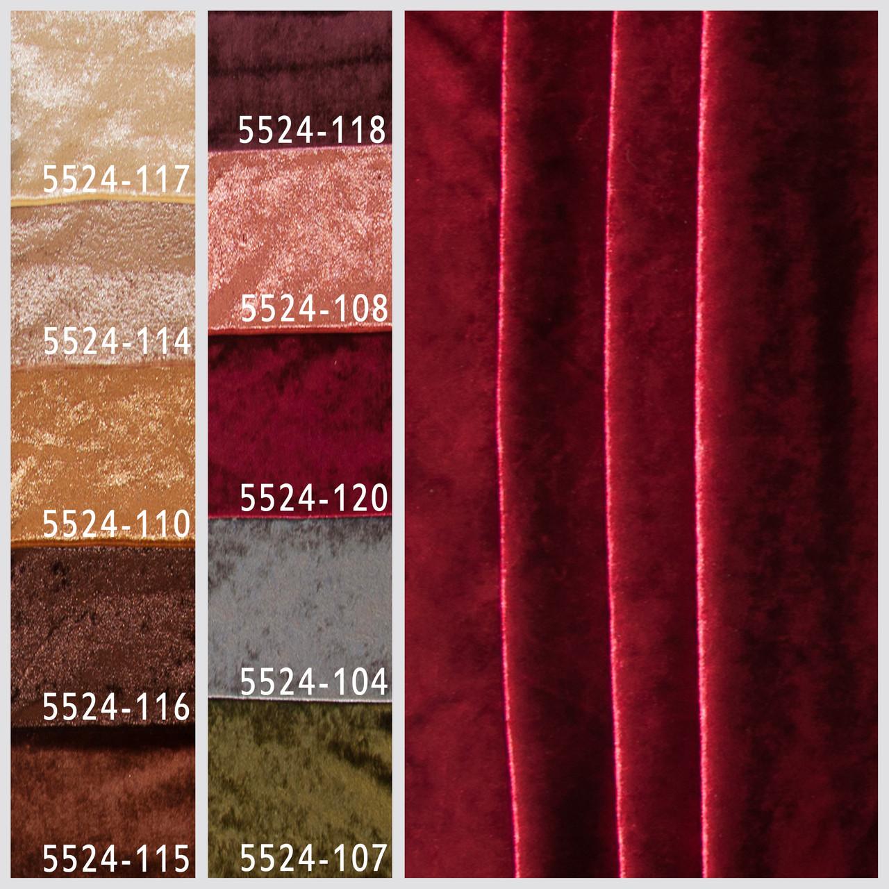 Ткань для штор 535524