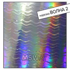 """KATTi Наклейки клейкие """"Holo 3D"""" 308 волна-2 серебро мульти чистый 1шт/лист 6х6,5см, фото 3"""
