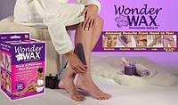 Крем воск для удаления нежелательных волос Wonder Wax, воск для депиляции в домашних условиях