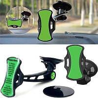 Универсальный автомобильный держатель HOLDER GripGo, держатель gripgo для телефона/планшета/GPS навигатора