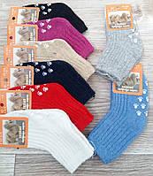 Носки детские без махры ангора с шерстью с тормозами Роза, 1-2 года, ассорти, 383841