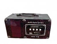 Портативная колонка SPS 78, mp3 колонка с fm радио, музыкальная колонка, мини колонка