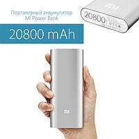 Мобильное зарядное устройство POWER BANK 20800mAh (реальная емкость 9600) MI, универсальный аккумулятор