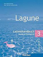 Книга для учителя «Lagune», уровень 3, Hartmut Aufderstrasse, Thomas Storz, Jutta Muller | Hueber