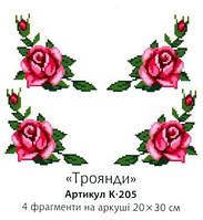 """Водорозчинний флізелін Confetti """"Троянди"""""""
