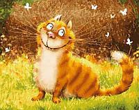 Картина по номерам 40х50 Улыбка кота (GX5587), фото 1