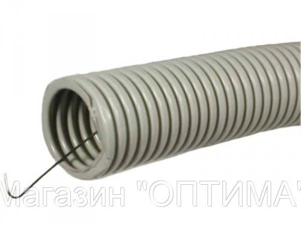 Гофрированная труба с протяжкой 20мм