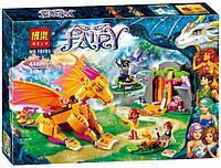 """Конструктор Bela Fairy (аналог Lego Elves) """"Лавовая пещера дракона огня"""" арт. 10503"""