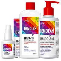 Комплексний набір Демолан Форте / Demolan Forte ® 3в1