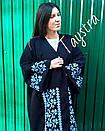 Пальто с вышивкой женское, фото 4