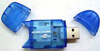 Картридер CARD READER SD-Card, картридер для карт памяти SD/MMC/RS MMC, внешний usb картридер