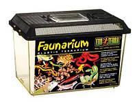 Террариум Exo Terra Faunarium, 21.2х21.2х15.5 см.