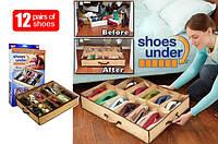 Органайзер для хранения обуви SHOES UNDER, органайзер для обуви на 12 пар Шуз Андер