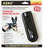 Отпугиватель собак Training Dog TJ 3008, ультразвуковой отпугиватель собак training dog banish dog