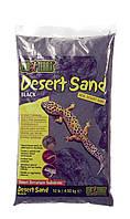 Песок черный для рептилий, Desert Sand Black 4.5 кг.