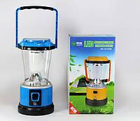Кемпинговый аккумуляторный фонарь с солнечной панелью 9288, фонарь туристический