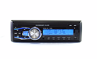 Автомагнитола MP3 1083B съемная панель, магнитола с дисплеем 1din, автомобильная магнитола mp3 usb