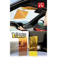Солнцезащитный антибликовый козырек для автомобиля HD Vision Visor
