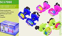 Ролики на кроссовки, 3 цвета, колеса PU свет, р-р изд. 13*8*8см, в кор.