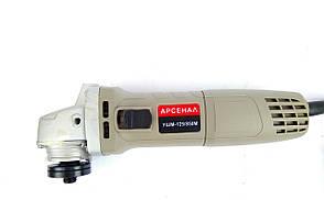 Болгарка Арсенал УШМ-125/850М