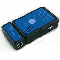 Прибор M726 тестер кабельных сетей