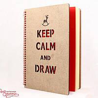 Альбом Keep Calm and Draw SZD-1009