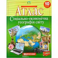 Атлас: Соцiальна-Економiчна географія св… (арт.7091)
