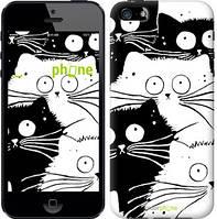 "Чехол на iPhone SE Коты v2 ""3565c-214-8079"""
