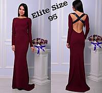 Женское стильное платье в пол с крестом из пайеток на спине (6 цветов) бордо, 50