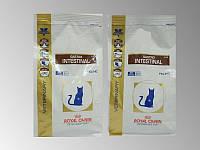 Royal Canin Gastro Intestinal Feline (Роял Канин) - сухой корм для кошек при заболеваниях пищеварительного тракта  400 г