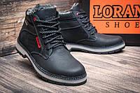 Мужские  зимние кожаные ботинки Wrangler black