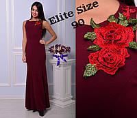 Женское модное платье в пол с нашивкой вышивка (6 цветов)