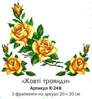 """Водорозчинний флізелін Confetti """"Жовті троянди"""""""