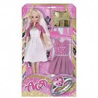 Кукла Ася Сияй как бриллиант Блондинка с 2 нарядами аксессуарами и сюрпризом 28 см (35097)