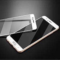 Защитное цветное 3D стекло Mocolo (CP+) с TPU краями для Huawei Honor 9 Белый