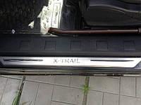 Накладки на пороги Nissan X-Trail T31 2007-2013