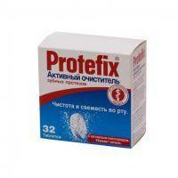 Протефикс® активные таблетки для очищения зубных протезов, 32 шт