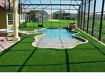 Искусственная трава для дома Jutagrass Decor