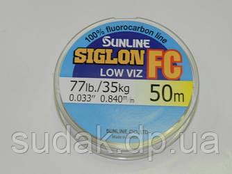 Флюорокарбон Sunline SIG-FC 0,840мм 35кг 50м