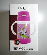 Детский термос с ручками и трубочкой UNIQUE UN-1051, 0.23 л
