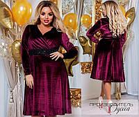 Платье 48+ бархатное с кружевом, вышитым пайеткой и бисером, 4 цвета арт 2623-538