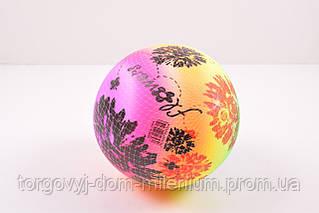 Мяч (резиновый) 9 B23839
