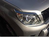 Хром накладки на фары Toyota Land Cruiser Prado 150 2009-2013 хромированный пластик