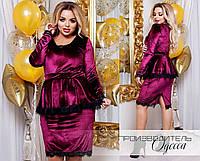 Костюм бархатный, кофта с баской и юбка, 4 цвета арт 2625-538