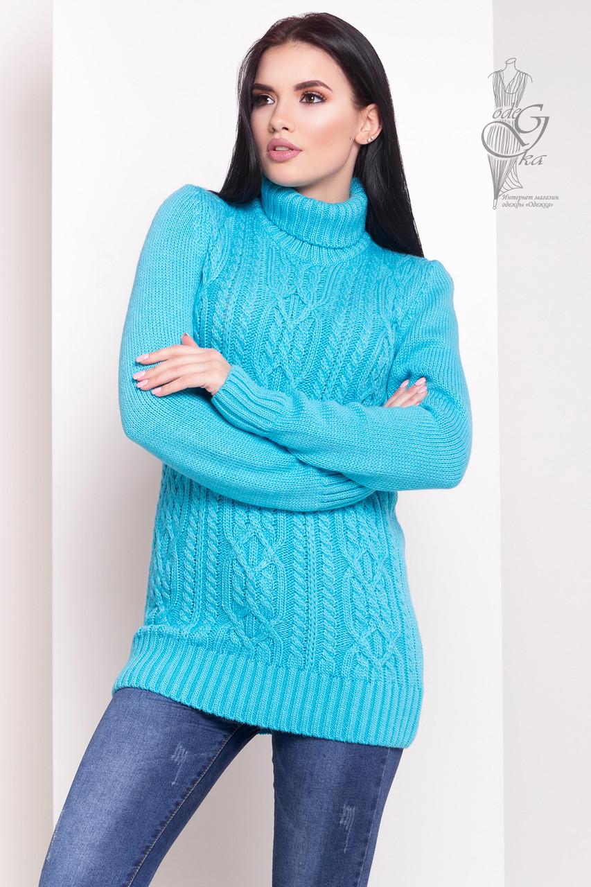 Женский зимний свитер теплый Дара под горло Шерсть-Акрил