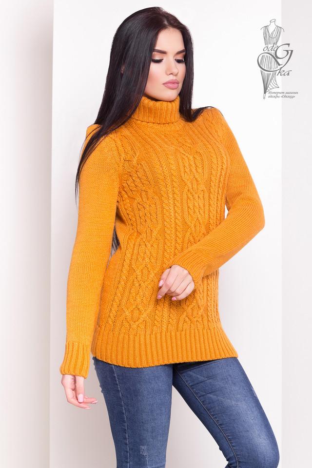 Горчичный цвет Женского зимнего свитера теплого Дара
