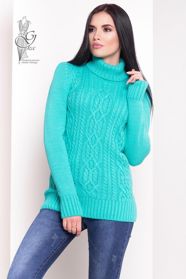 Цвет мята Женского зимнего свитера теплого Дара