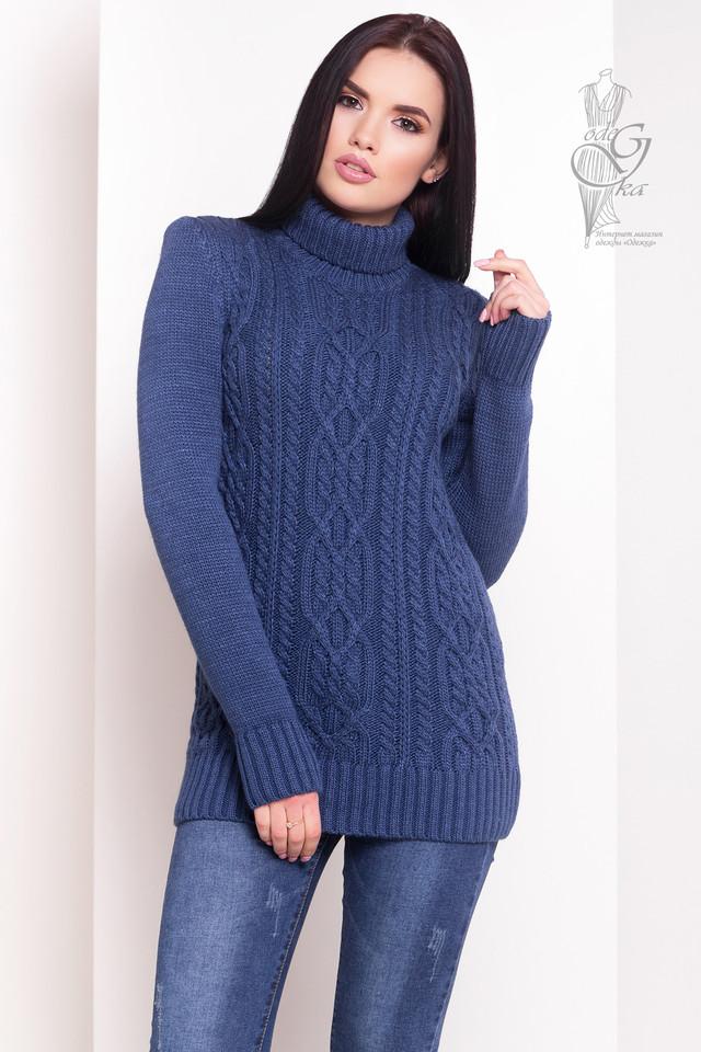 Синий цвет Женского зимнего свитера теплого Дара