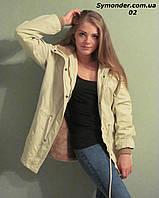 Женская куртка Парка демисезонная Ylanni 02